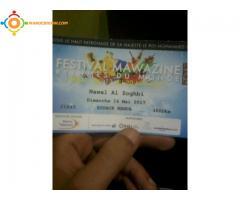 Ticket Mawazine Nawal Zoghbi