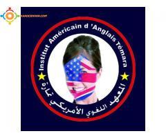 Apprenez l'Anglais avec l'institut américain Temara