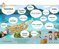 voyages organisés à SharmSheikh et Istanbul