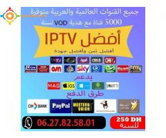 Serveur IPTV 100% garanite