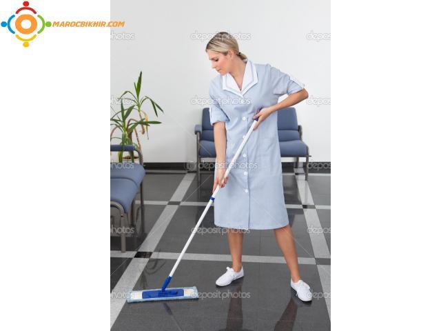 Cherche femme garde malade