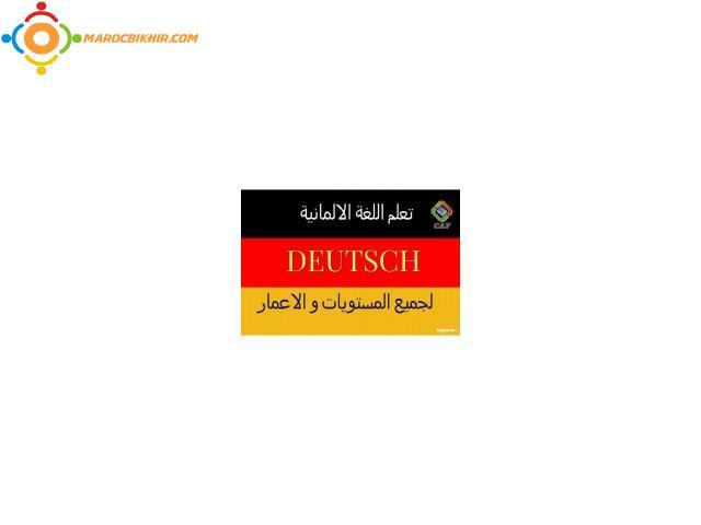 cours a domicile d 39 allemand bikhir annonce bon coin maroc. Black Bedroom Furniture Sets. Home Design Ideas