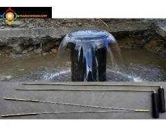 Détection d'eaux souterraines  ELHAMRIالتنقيب على المياه الجوفية العذبة - الحمري
