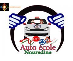 2 Employés Autoécole عاملان في مدرسة سيارة التعليم
