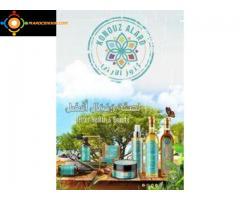 producteur d'huile d'argan cosmetique en gros